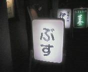 200512062100000