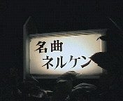 200605052211000