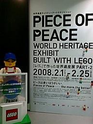 20080220180948