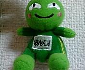 20080320170635