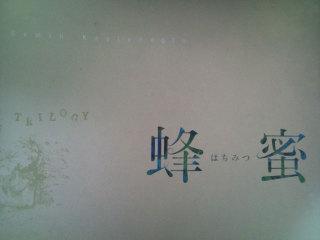 20110808010526