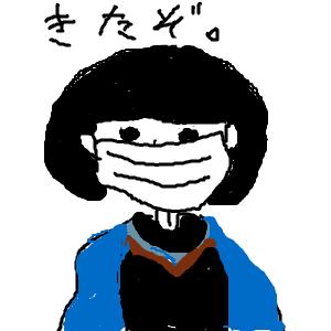 Cocolog_oekaki_2016_02_26_01_31