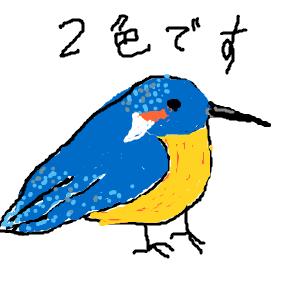 Cocolog_oekaki_2016_03_03_22_20
