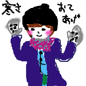 Cocolog_oekaki_2016_11_28_00_26