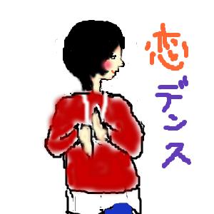 Cocolog_oekaki_2016_12_21_01_36