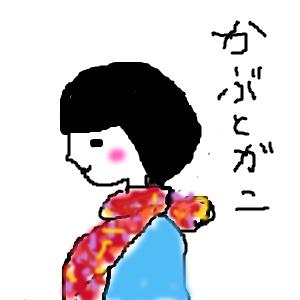 Cocolog_oekaki_2017_01_19_00_51
